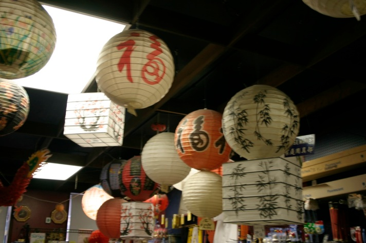 Lanterns galore. We might have bought them for the sukkah, but alas, rain was in the forecast.